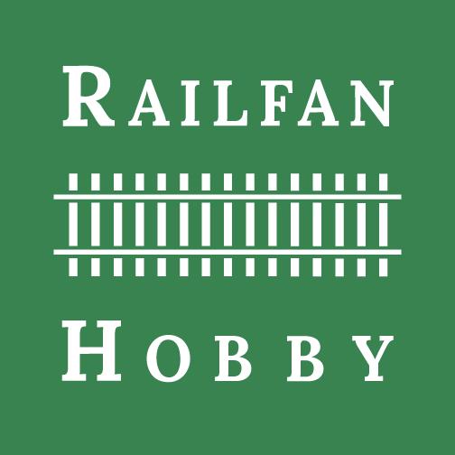 Railfan Hobby